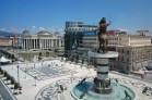Скопие - еднодневна градска обиколка (бестселър)