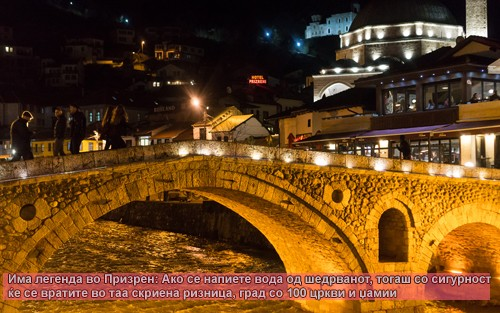 5) prizren_did_you_know_shedrv